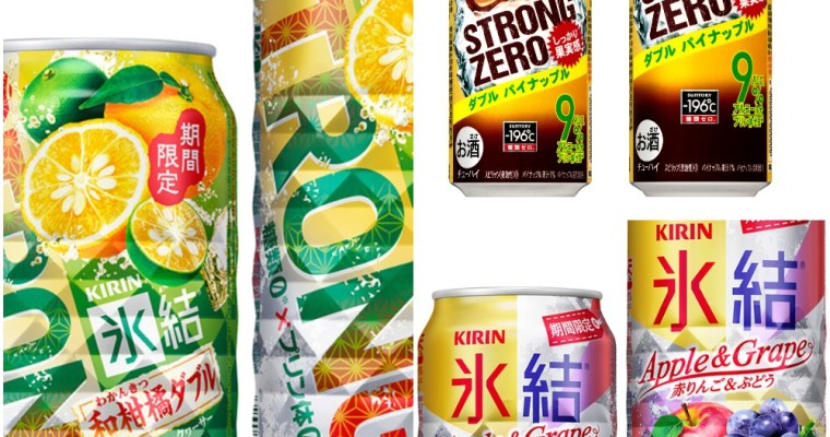 Chuhai Watch: Kirin Hyoketsu fruity blends and Suntory Strong Zero Pineapple