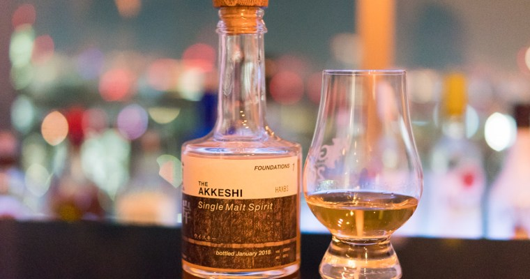 Review: Akkeshi New Born 2018 Foundations 1