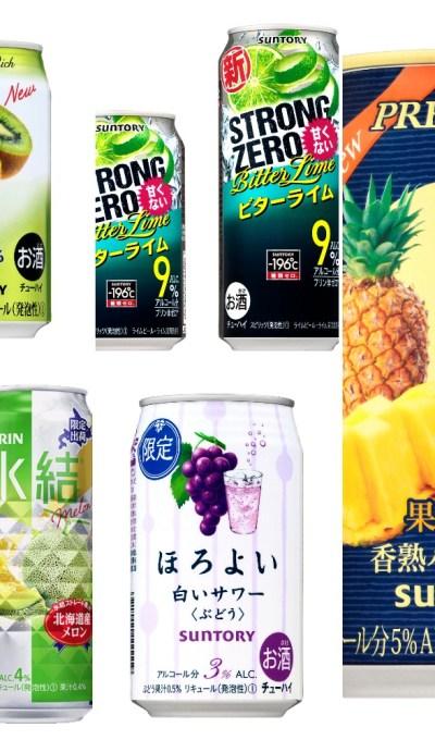 Chuhai Watch: Honeydew Hyoketsu, Pineapple Kokushibori, and more!