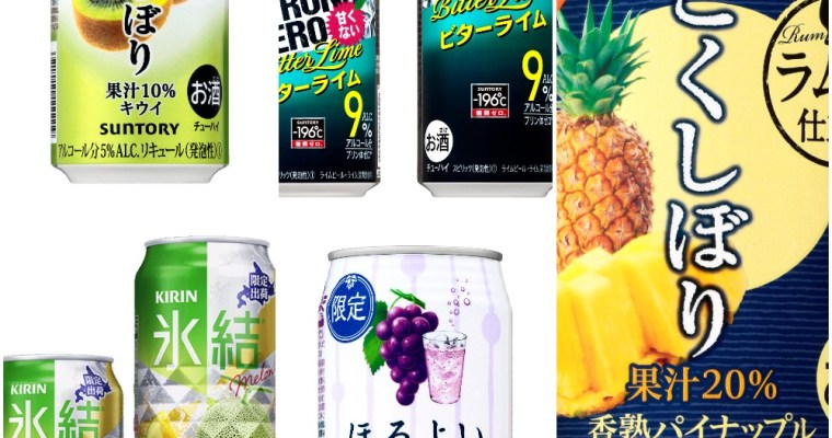 Chuhai Watch: Honeydew Hyoketsu, Pineapple Kokushibori, and more!
