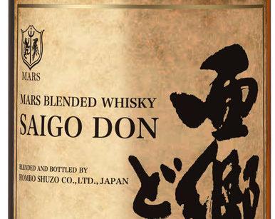 Mars Whisky Saigo Don Blended Whisky on April 14