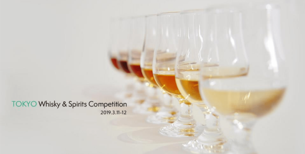 Tokyo Whisky and Spirits Competition happening March 2019