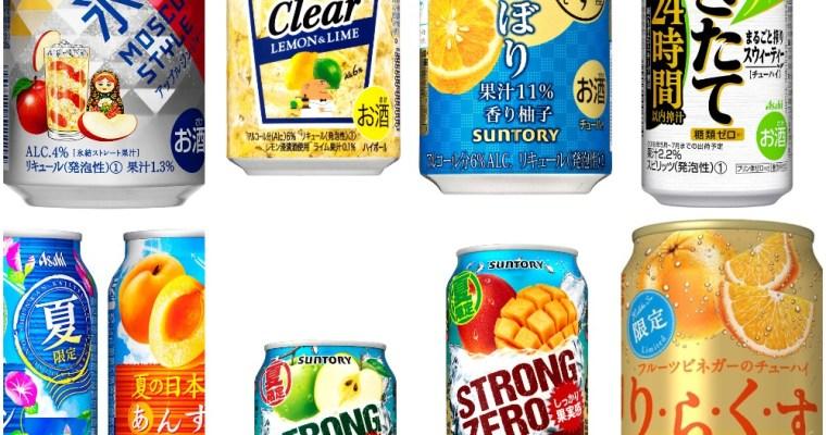 Chuhai Watch: orange vinegar, apple ginger, mango, oroblanco