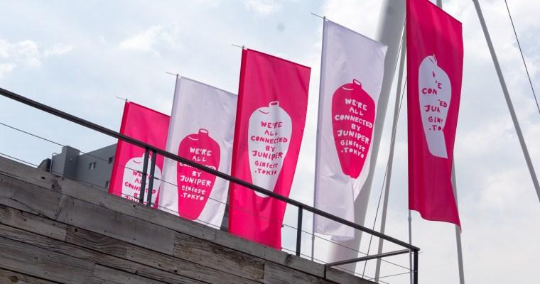 Gin Festival Tokyo 2019 on June 8-9