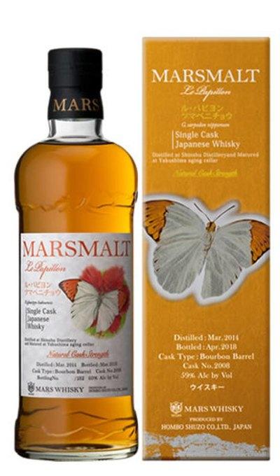 Marsmalt Le Papillon H.glaucippe liukiuensis Single Cask Japanese Whisky