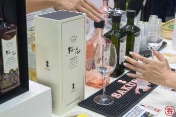 Hiroshima's Sakurao Gin