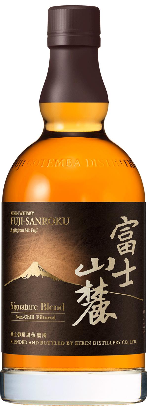 We're getting more Fuji Sanroku Signature Blend