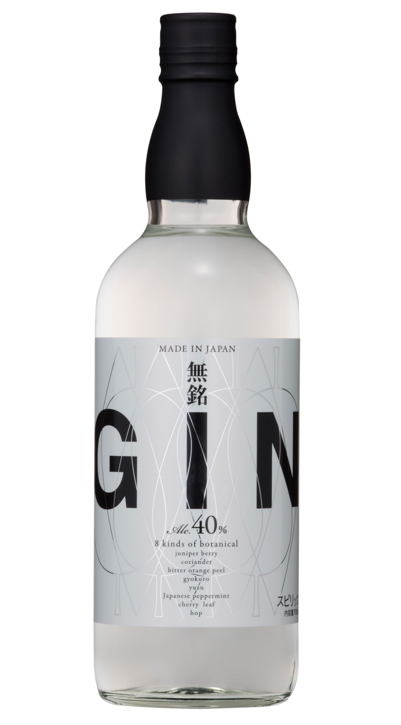 It turns out Oenon made a Japanese craft gin