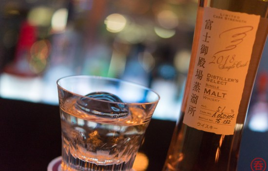 10 ways to drink Japanese whisky: #8, Ice Ball