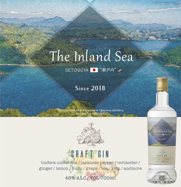 Craft Gin The Inland Sea Setouchi
