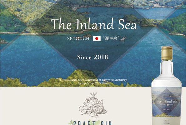 Craft Gin The Inland Sea Setouchi