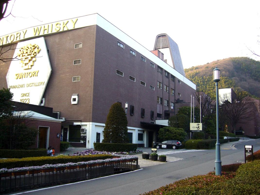 Masataka Taketsuru: Launching Japan's first whisky distillery
