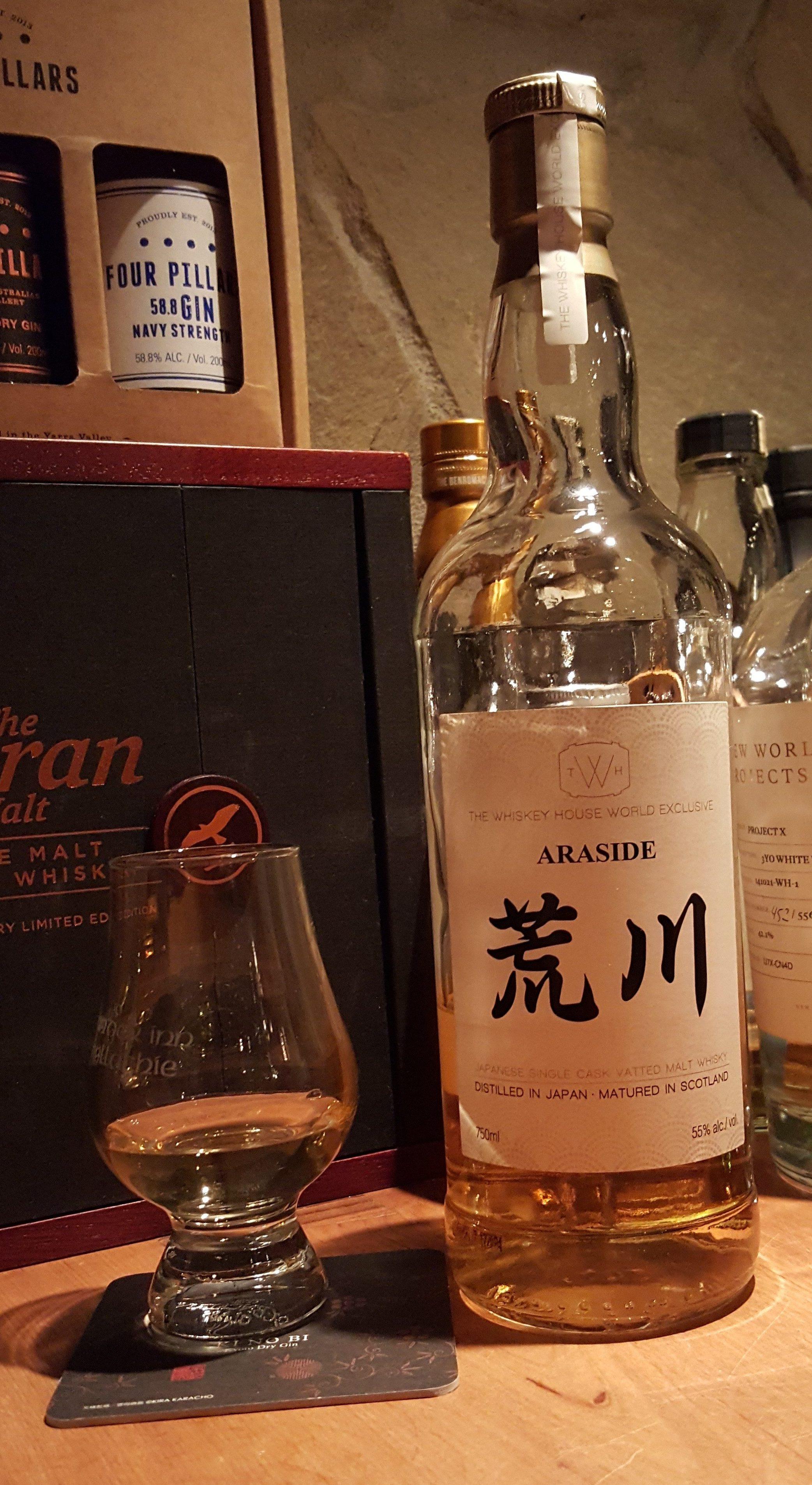 Araside, 2010-2017, Duncan Taylor, European Vintage Hogshead Cask 1 of 2, 330 bottles, 55% abv.
