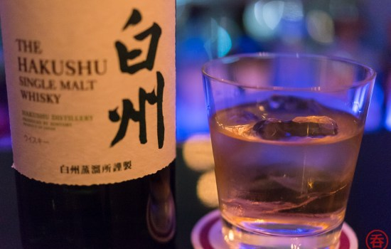 10 ways to drink Japanese whisky: #9, Half Rock