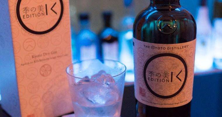 Review: Kyoto Dry Gin Ki No Bi Edition K