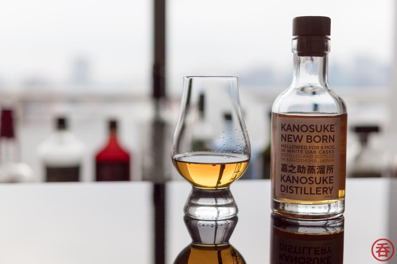 Review: Kanosuke New Born