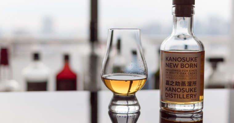 Review: Kanosuke New Born