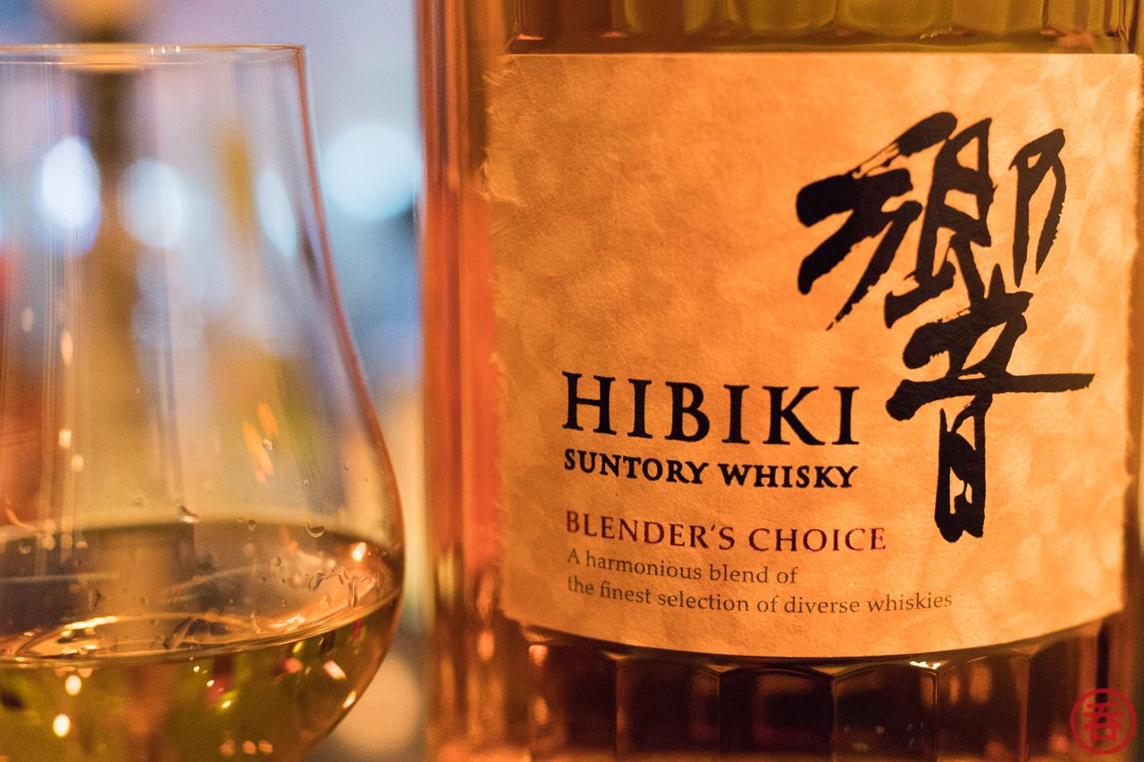 Review: Hibiki Blender's Choice, 43% abv