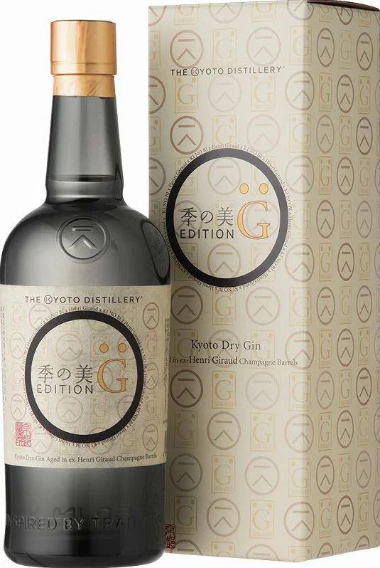 Ki No Bi Edition G: ex-Henri Giraud Champagne Barrels