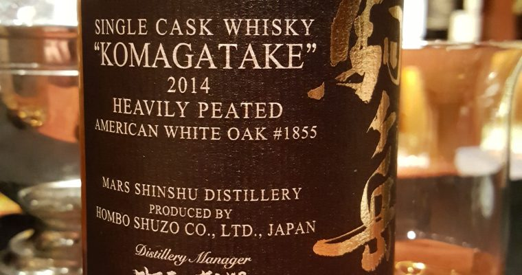Mars Komagatake Heavily Peated, 2014-2017, Cask No. 1855, 502/578, 59.8% abv.