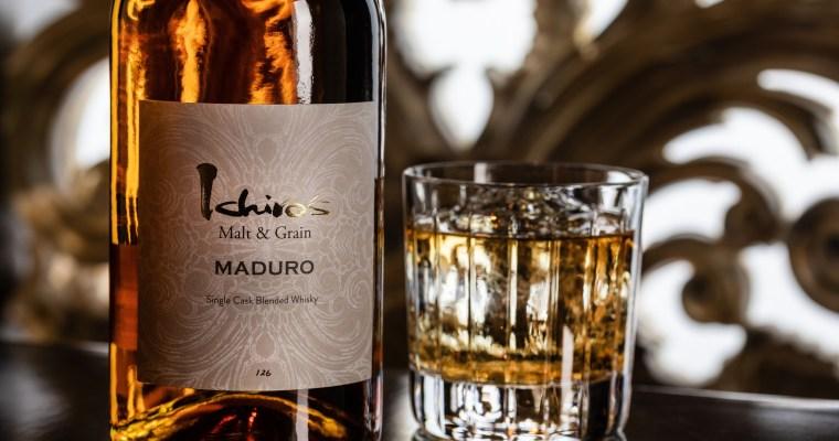Grand Hyatt Tokyo exclusive: Ichiro's Malt & Grain Maduro