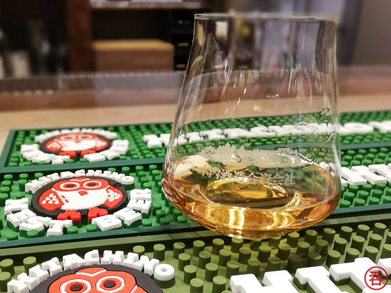 Review: Hitachino Whisky, 2019 edition