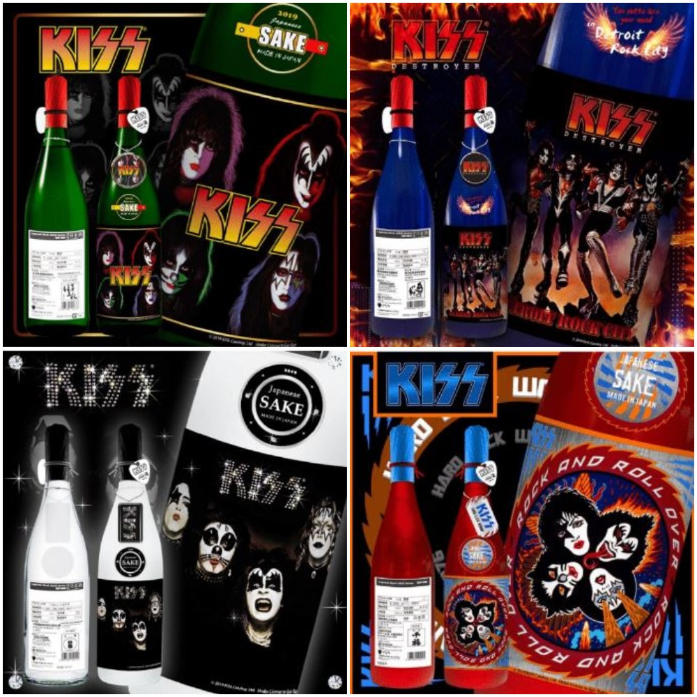 KISS Rock Legends Sake Series