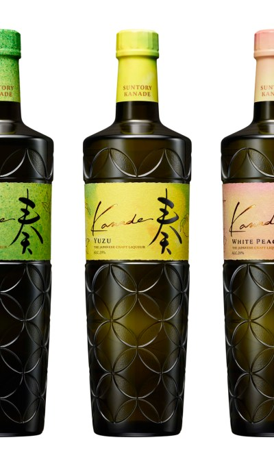 Suntory Japanese Craft Liqueur Kanade is official