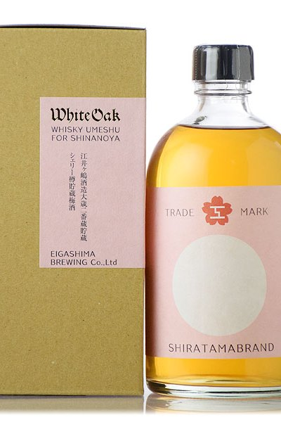 New umeshus from Matsui Whisky and White Oak