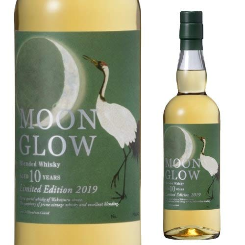 Moon Glow Limited Edition 2019