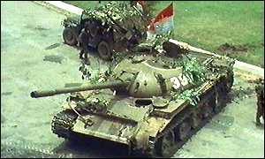 NVA tank