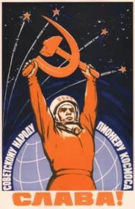 Soviet propaganda poster featuring a communist holding a sickle and hammer.