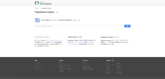 screenshot-developers.google.com 2015-12-10 20-45-09
