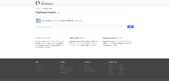screenshot-developers.google.com 2015-12-10 20-45-09