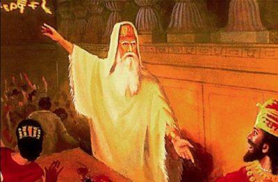 libro del profeta daniele