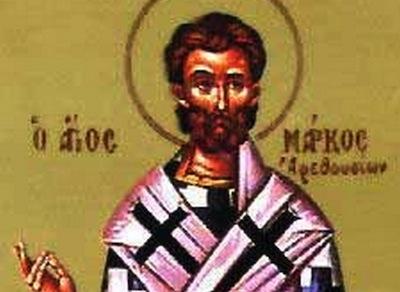 San Marco di Aretrusa