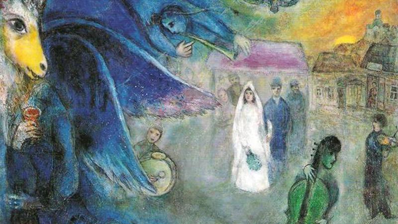 """Chagall """"Le luci del matrimonio"""""""