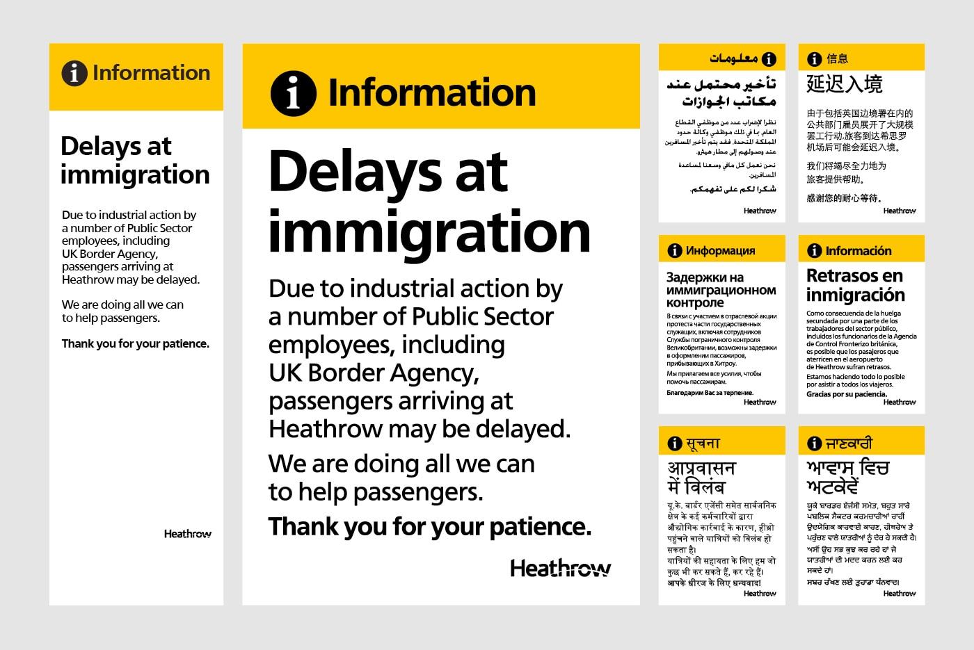 Heathrow Crisis