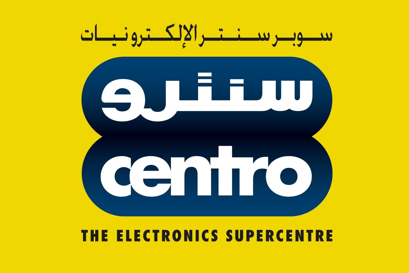 Centro Electronics Supercentre