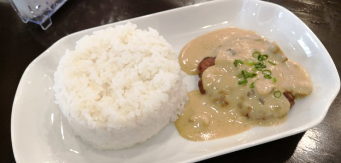 Creamy burger steak and rice.