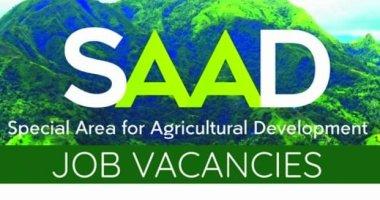 DA SAAD Job Hiring