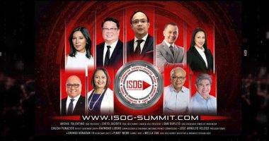 ISOG cybersecurity summit 2021