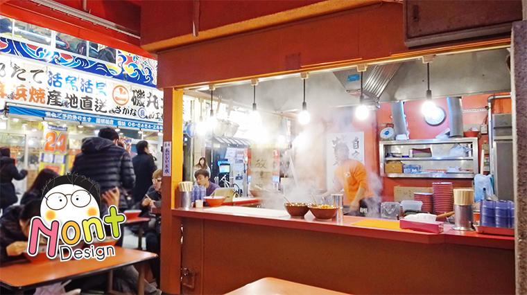 Kinryu Ramen ราเมนมังกร ย่าน Dotonbori Osaka