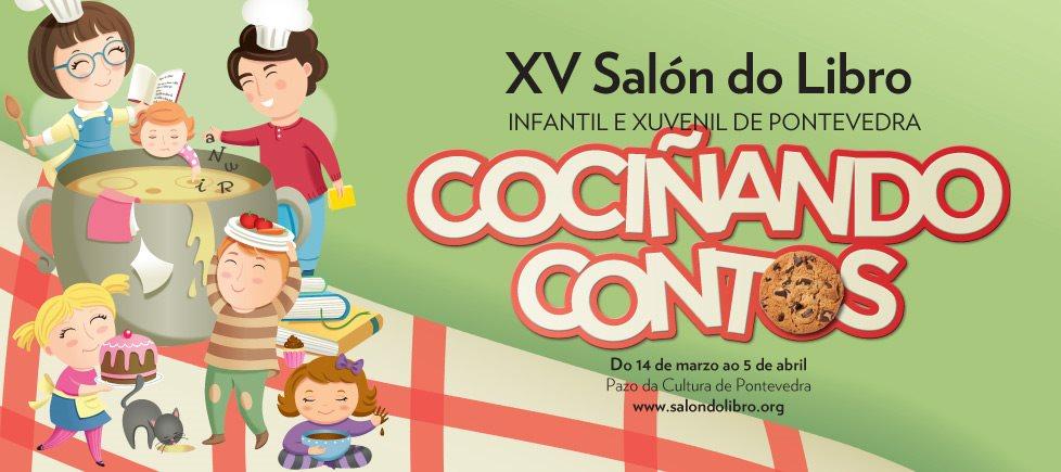 cabecera_web_pazo_salon-978x435.jpg