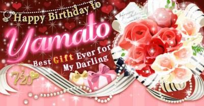 mfwp-happy-birthday-to-yamato