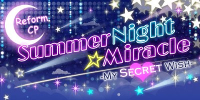 mfwp-summer-night-miracle-house-reform