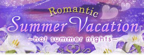 scp-romantic-summer-vacation