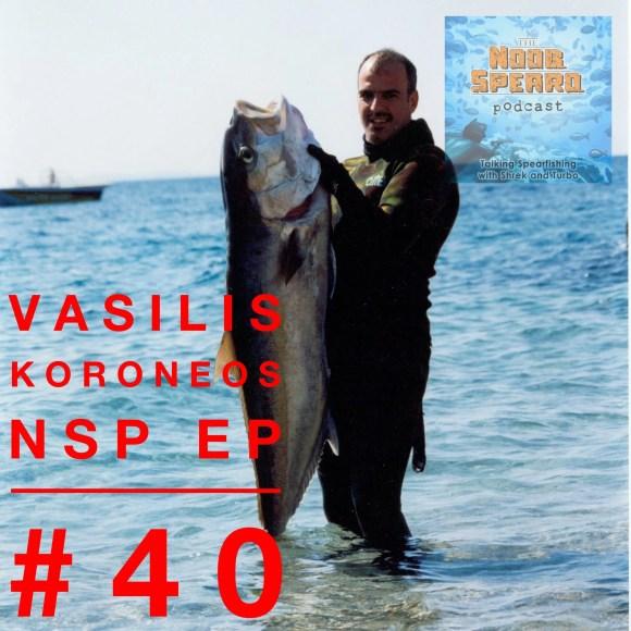 Vasilis Koroneos Amberjack