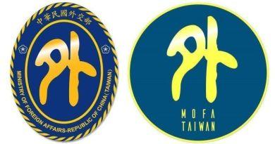 外交部臉書悄悄換大頭貼「MOFA TAIWAN(台灣外交部)」  遭譏「治國無能、獨立無膽」