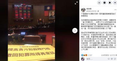 徐永明昔怒嗆國民黨「不是要貪污犯關到死嗎?」網友朝聖團簽到了